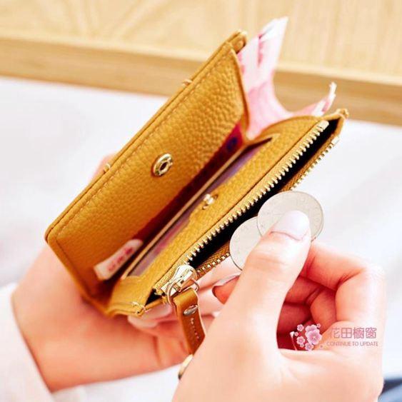 短皮夾 小巧超薄女士錢包女短款折疊ins潮簡約精致學生皮夾子零錢包