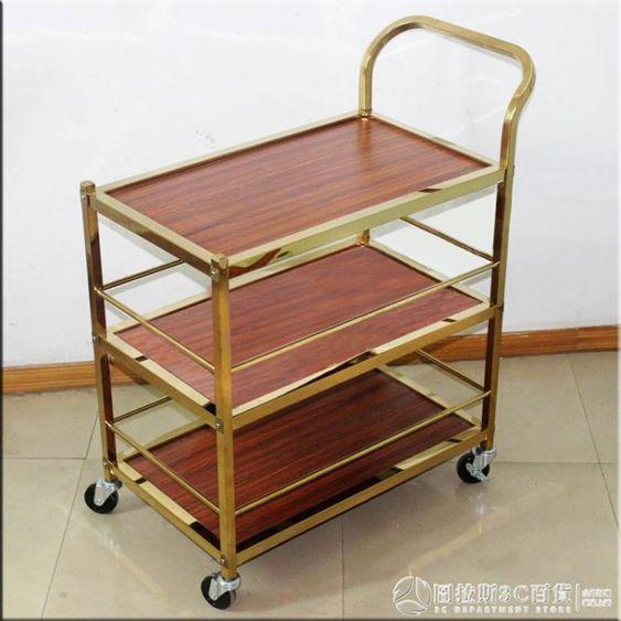 餐廳送餐車三層不銹鋼茶水KTV酒水車小吃車移動甜品蛋糕手推車QM