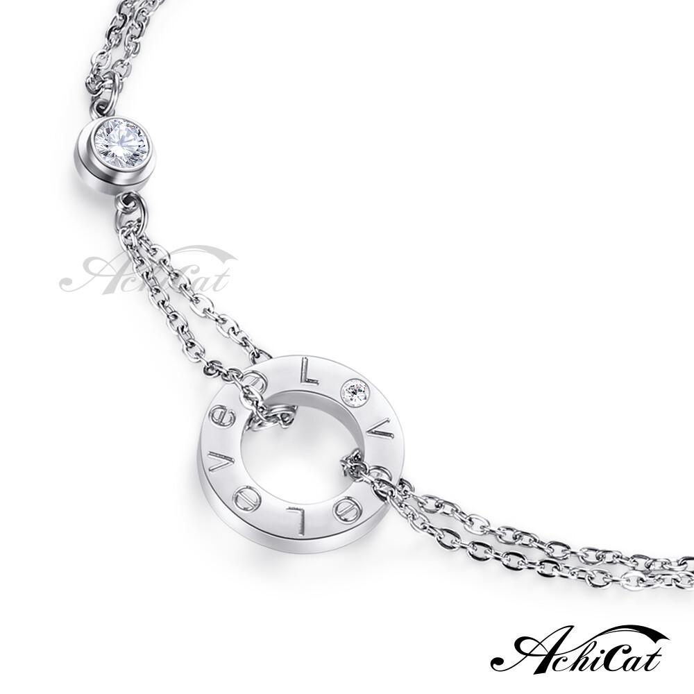 achicat 手鍊 白鋼手鍊 純愛年代 love手鍊 圓圈手鍊 女手鍊 生日禮物 h20002