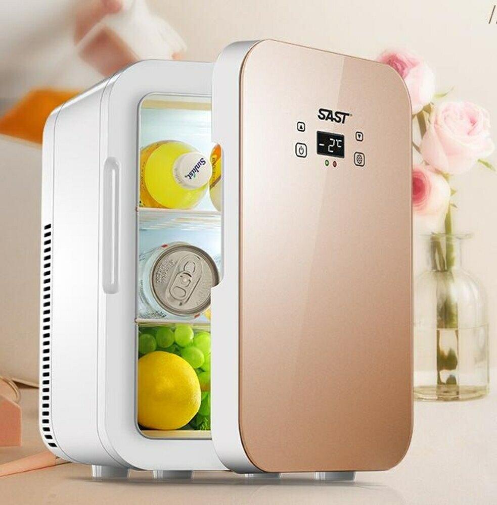 車載冰箱 12L車載迷你小冰箱12v車家兩用化妝品制冷宿舍用單人小型冰箱