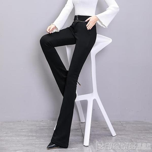西裝褲 黑色闊腿喇叭褲女2020春秋彈力直筒西裝褲高腰顯瘦垂感微喇長褲子 印象