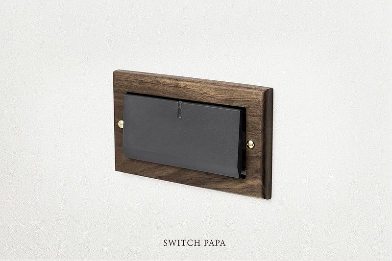 開關拔拔 switchpapa 工業風 北歐風 無印風 Glatima螢光1開