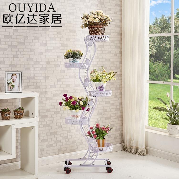 [八折限購][夏日上新]歐式鐵藝多層花盆架可移動綠蘿花架陽台客廳落地式花架子室內