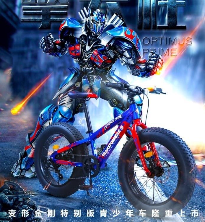 山地車永久山地自行車雪地粗胎4.0超寬大輪胎沙灘車成人學生青少年單車SUPER 全館特惠9折