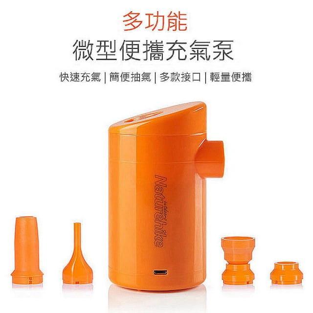 【LOTUS】迷你電動打氣機 抽氣機(打氣機  抽氣機)