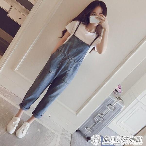 2020夏裝新款韓版薄款套裝減齡vintage可愛牛仔吊帶褲女連體褲春『向日葵生活館』