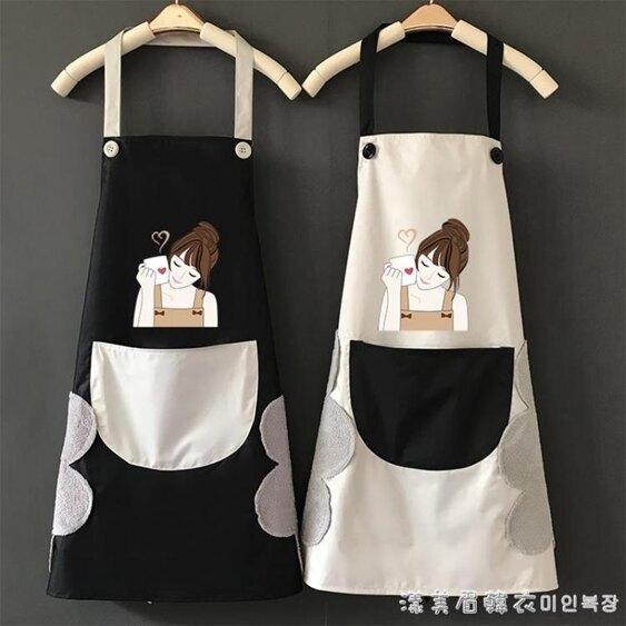 時尚家用可愛廚房做飯圍裙女防水防油圍腰男士工作服定制印字logo【美眉新品】