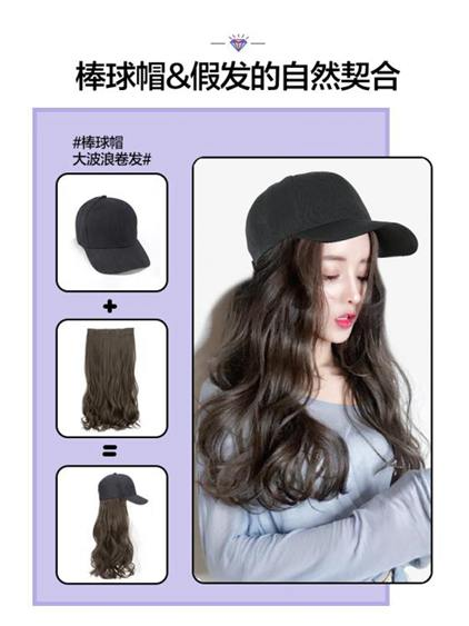 假發女長發帽子一體女夏天大波浪捲發頭套時尚帶假頭髮的帽子網紅