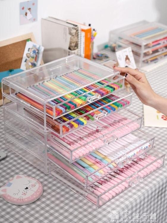 桌面收納少女創意桌面筆筒收納盒亞克力日式