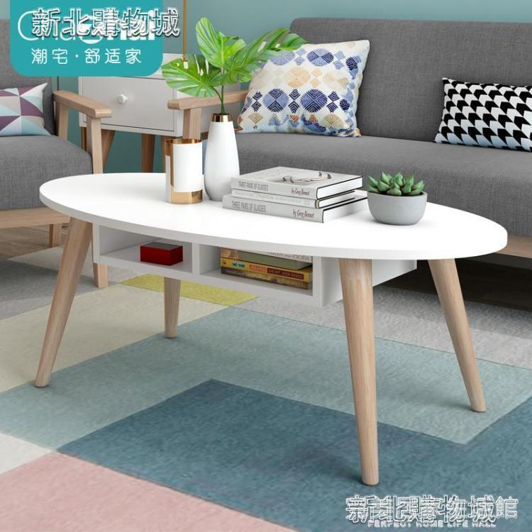 客廳實木茶几小戶型茶桌臥室沙發邊桌創意簡易桌子經濟型小茶几【雙十二全館免運】