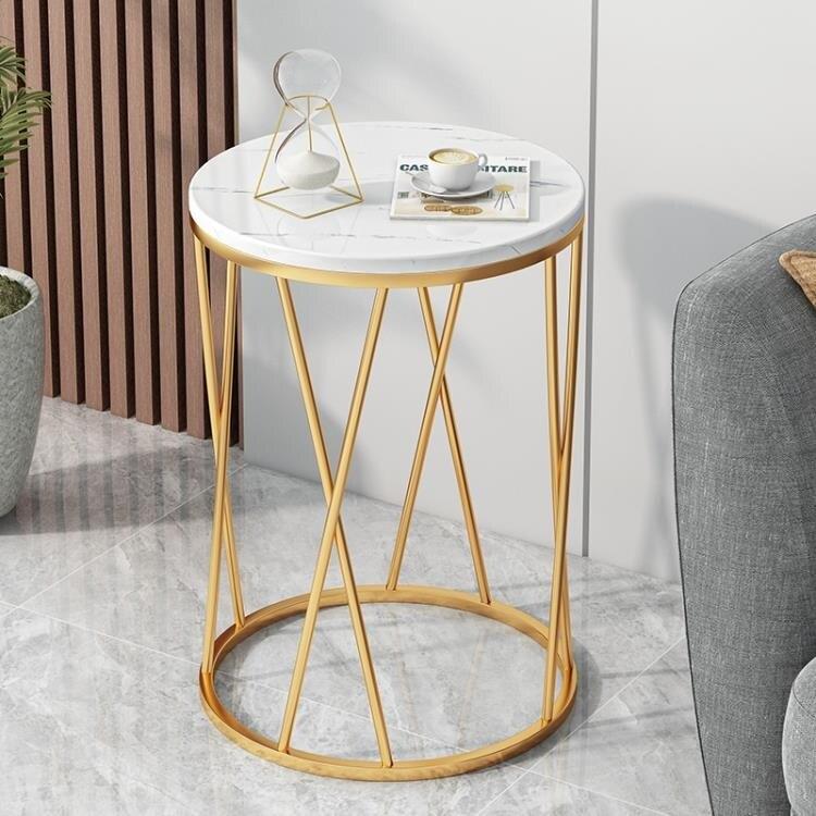 邊桌 北歐鐵藝茶幾創意客廳家用小戶型小桌子陽臺咖啡桌大理石紋小  LX  聖誕節禮物