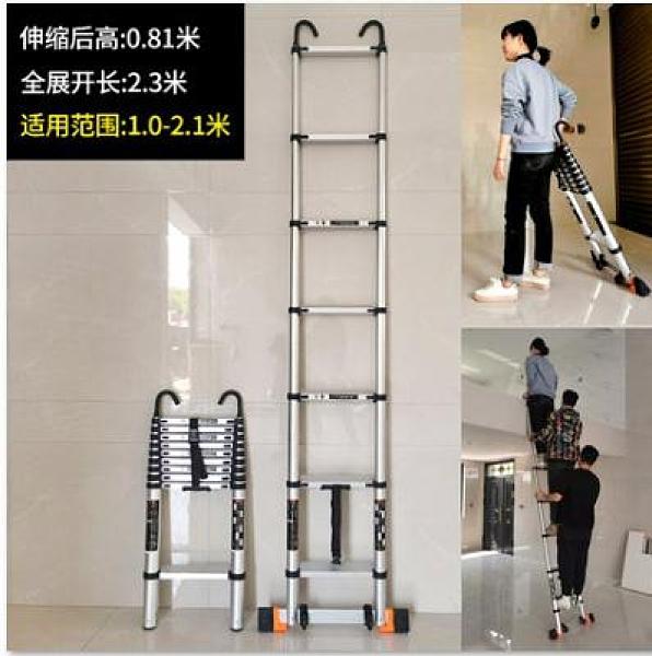 伸縮梯子家用鋁合金閣樓梯便攜折疊多功能掛梯帶鉤子工程梯單側梯 小山好物