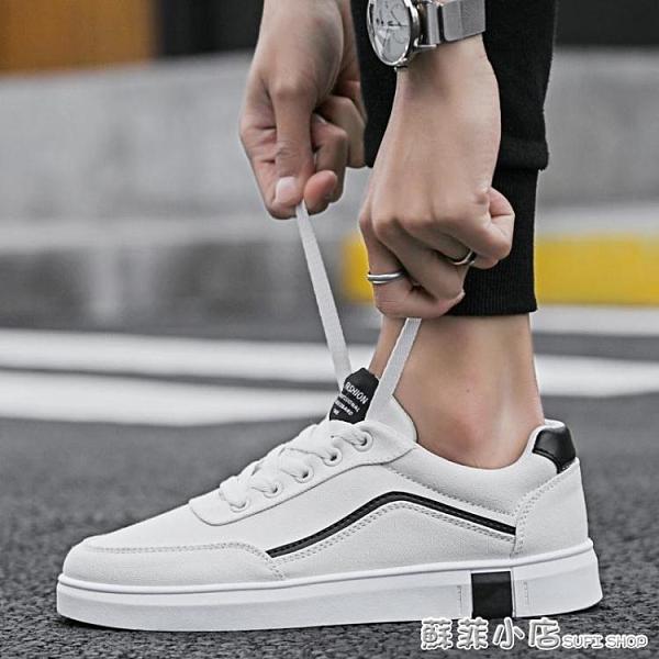 2020新款帆布韓版潮流男鞋子百搭休閒夏季男士板鞋夏季小白鞋潮鞋 蘇菲小店