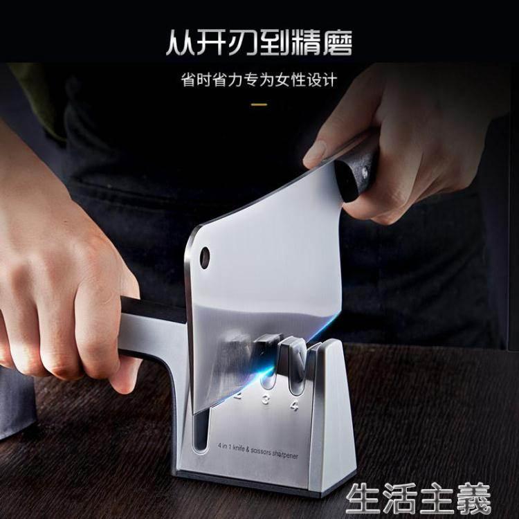 磨刀器 磨刀神器家用多功能快速手持菜刀剪刀磨刀石廚房非電動工具專業