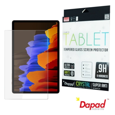 Dapad Samsung Galaxy Tab S7 11吋 平板鋼化玻璃保護貼(9H日本旭硝子)
