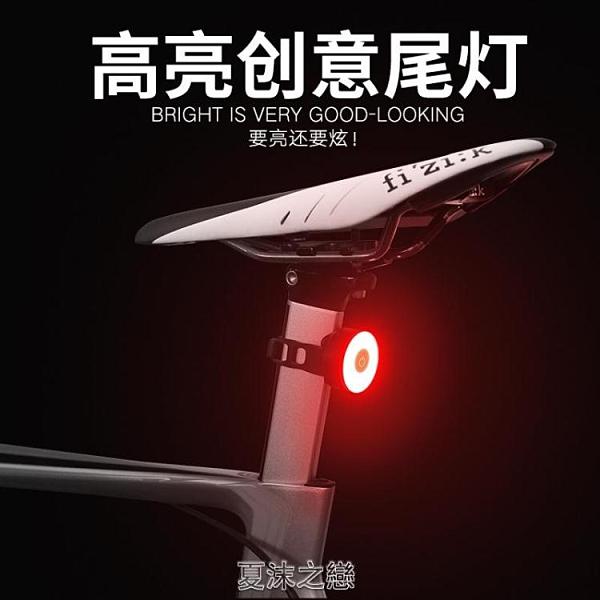 自行車尾燈夜間后警示燈USB充電山地車高亮爆閃光燈騎行裝備配件 快速出貨