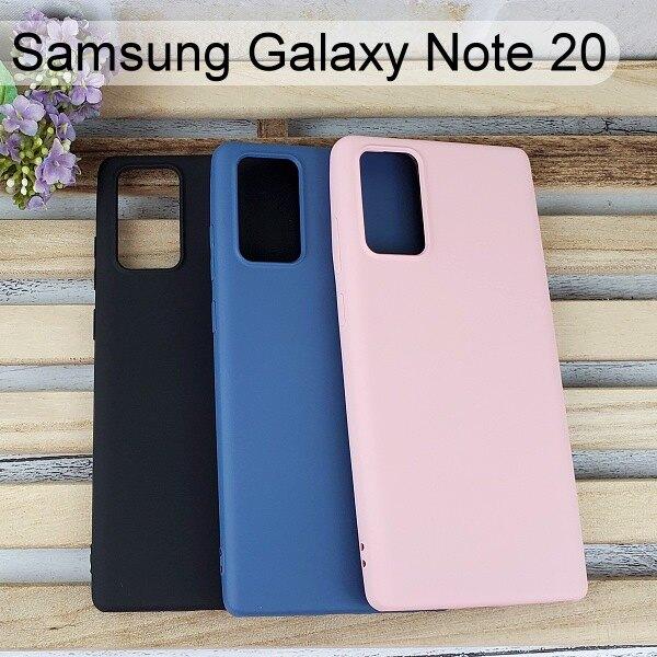 【Dapad】馬卡龍矽膠保護殼 Samsung Galaxy Note 20 (6.7吋)