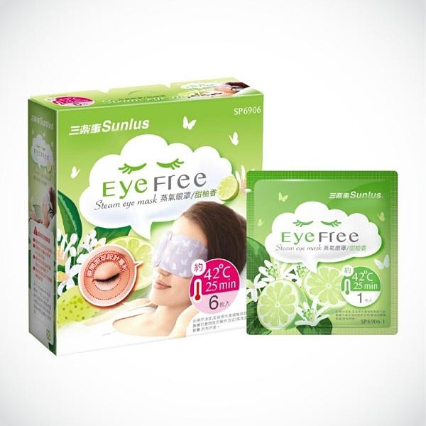 來而康 三樂事 蒸氣眼罩 甜柚香 SP6906 每盒6片