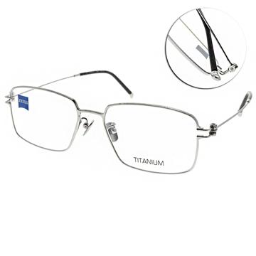 ZEISS 眼鏡  高雅細金屬方框款(銀) #ZS85013 F020