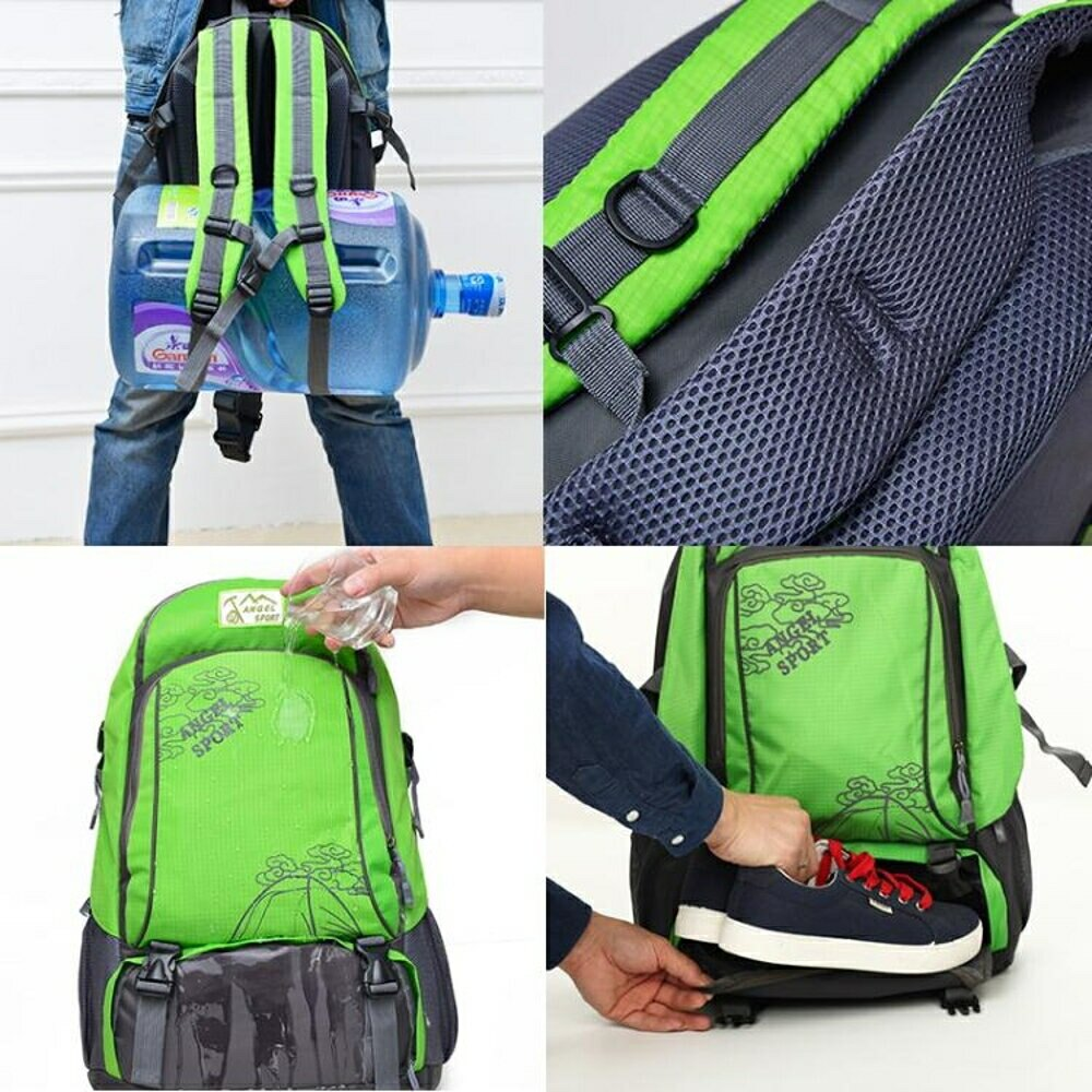 登山背包 旅行背包書包雙肩包旅游出差休閒運動戶外輕便大容量登山包