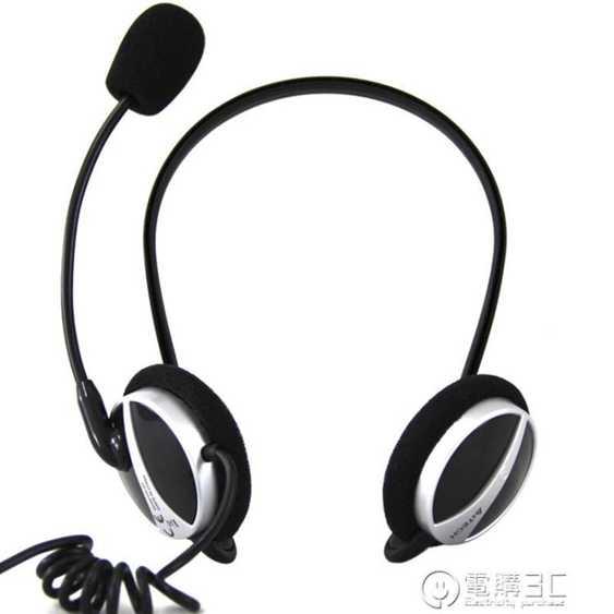 雙飛燕耳機掛耳式耳機后掛式耳機臺式機電腦耳機耳麥筆記本電腦游戲耳麥麥克風線控話筒 電購3C 秋冬特惠上新~