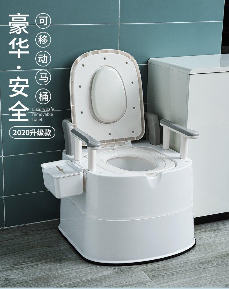 台灣現貨 老人坐便器可移動馬桶孕婦簡易老年人便攜式家用尿桶成人大便椅  新年鉅惠 台灣現貨