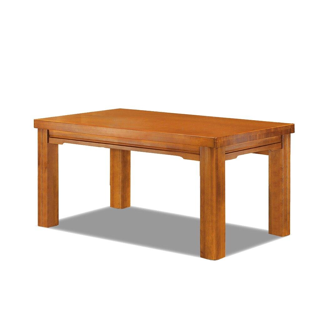 貝恩德實木餐桌(寬150x深90x高76cm)/ASSARI