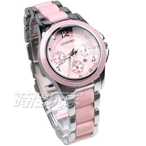 LONGBO龍波 三眼造型時刻 潮流時尚 流行腕錶 女錶 中性錶 日期顯示窗 陶瓷錶 粉紅色 L8060-2