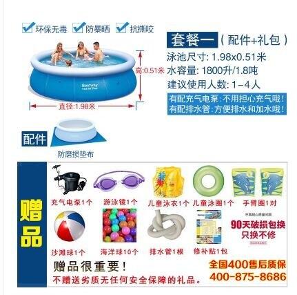 游泳池 加厚超大充氣游泳池家用兒童成人小孩大人寶寶戶外大型家庭戲水池 DF