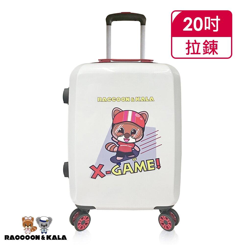 【RACCOON&KALA】20吋 放鬆去系列 卡通箱/旅行箱/行李箱/登機箱 (滑板-白)