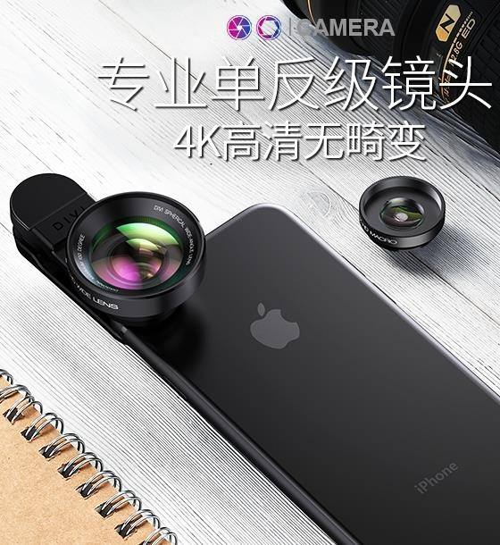 廣角鏡頭 第一衛手機鏡頭廣角魚眼微距iPhone三合一攝像頭蘋果通用單反拍照