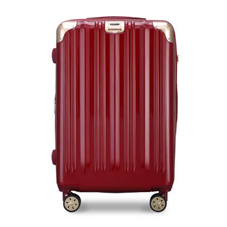 【LETTi】凜冽光華 26吋防爆拉鍊避震輪附杯架行李箱(鏡面款_酒紅色)