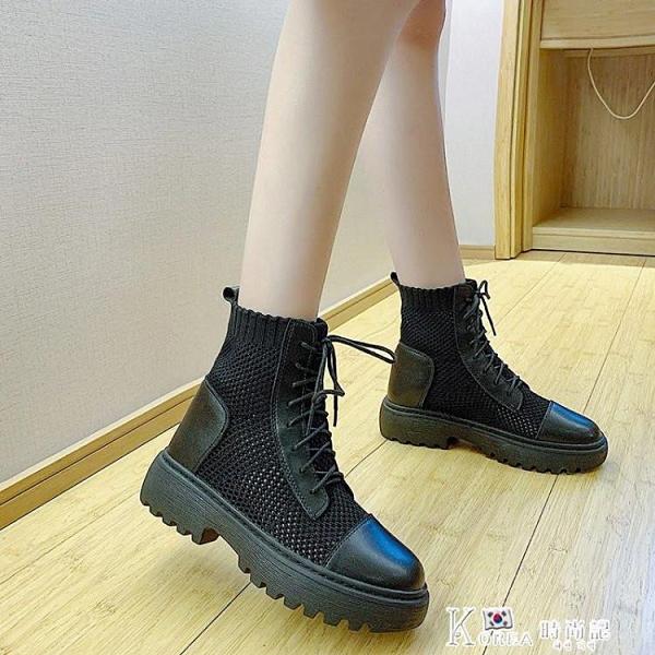 馬丁靴-內增高馬丁靴女夏季薄款短靴2021年新款網紗鏤空透氣厚底襪子靴 Korea時尚記