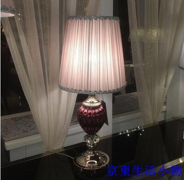 特惠 大檯燈 簡約現代新款客廳臥室檯燈溫馨房間燈臥室燈浪漫led床頭燈(紫紅色-不贈送燈泡)