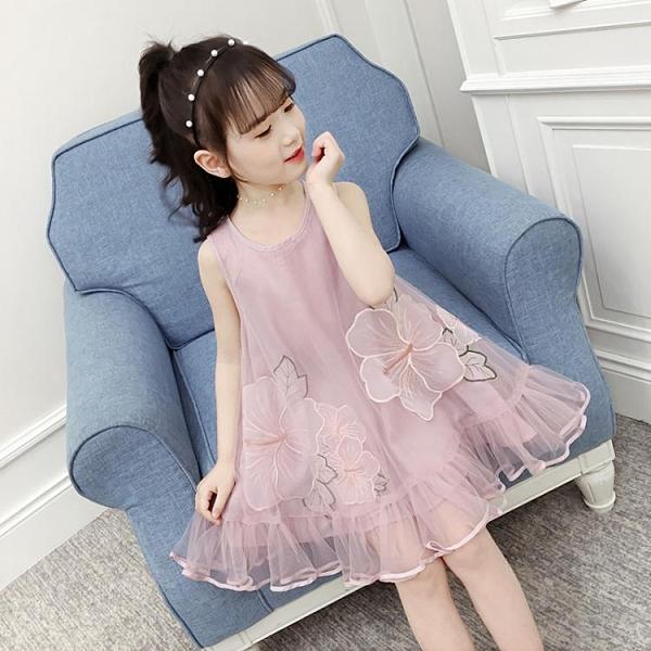洋裝 女童洋裝夏裝2020新款超洋氣無袖網紗兒童吊帶公主裙女孩裙子潮