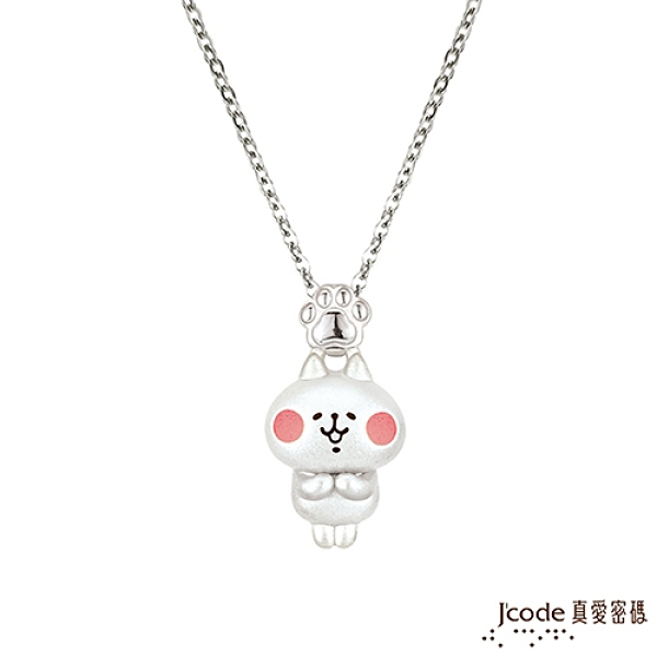 J'code真愛密碼銀飾 卡娜赫拉的小動物-粉紅小動物純銀墜子 送項鍊