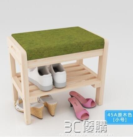 玄關簡約換鞋凳試穿鞋凳鞋柜 實木鞋架成人門廳布藝儲物收納