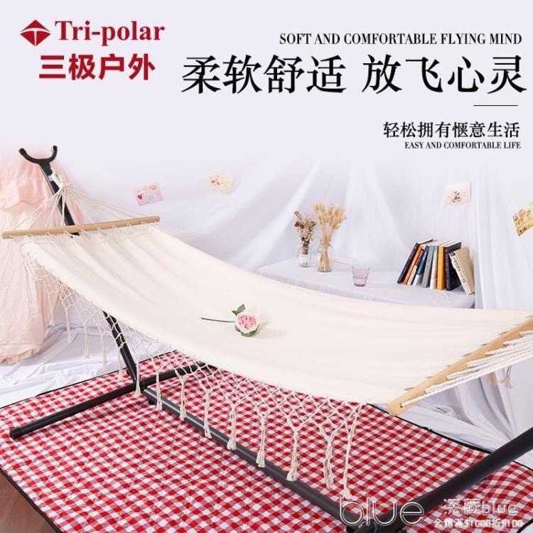 [八折限購]棉帆布本白色吊床戶外室內成人兒童寫真婚紗攝影拍照文藝流蘇秋千