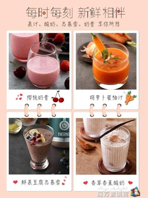 膳魔師果汁機家用無線電動榨汁機迷你便攜式小型水果料理機炸汁杯 秋冬新品特惠