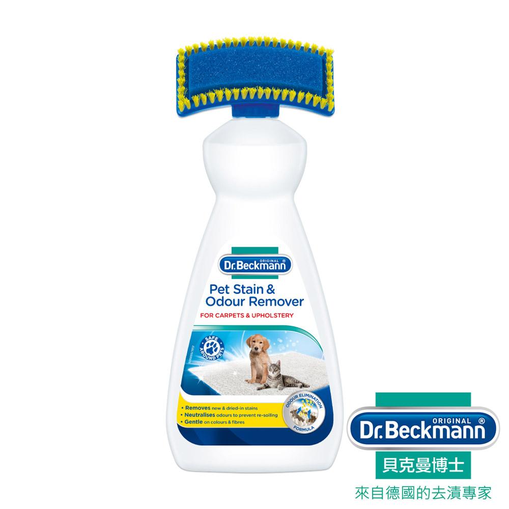 德國Dr.Beckmann貝克曼博士 寵物污漬及異味剋星 0746853