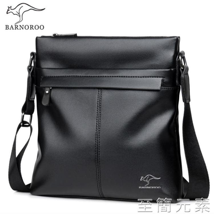 斜背包 袋鼠新款男士包包單肩斜背包男式背包商務休閒掛包斜跨軟皮包