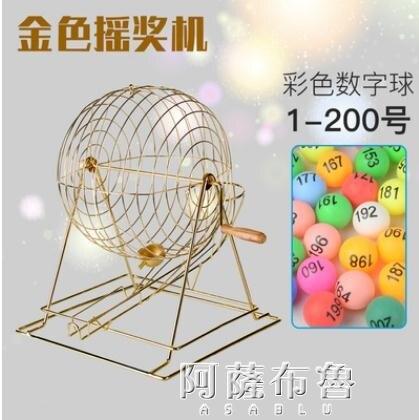 [快速出貨]抽獎機手動搖獎轉盤搖號機工程招標企業抽獎摸號機乒乓球抽獎游戲道具凱斯盾數位3C 交換禮物 送禮