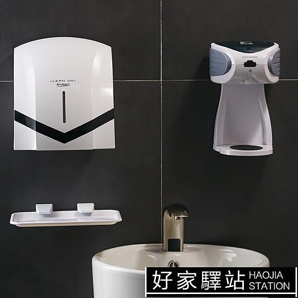 干手器全自動感應烘干機手器商用衛生間烘手機智慧家用烘手