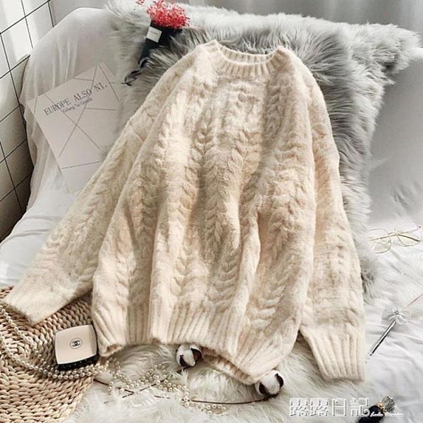 2020新款秋冬裝套頭毛衣女寬鬆軟奶藍色慵懶風外穿網紅麻花針織衫 露露日記