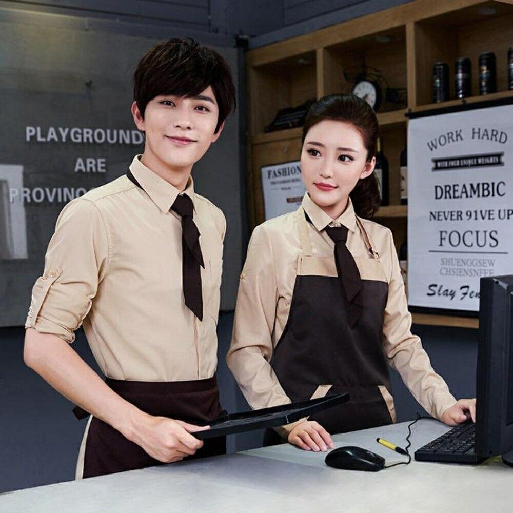 服務員服 西餐廳工作服長短袖蛋糕咖啡廳火鍋快餐店餐飲酒店服務員服裝