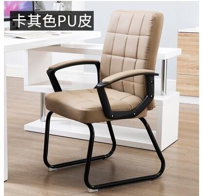 電腦椅家用懶人辦公椅職員椅會議椅學生宿舍座椅現代簡約靠背椅子
