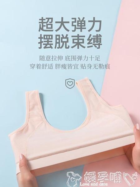 學生內衣 純棉少女文胸小背心女學生兒童內衣青春發育期高中初中生女童胸罩 嬡孕哺