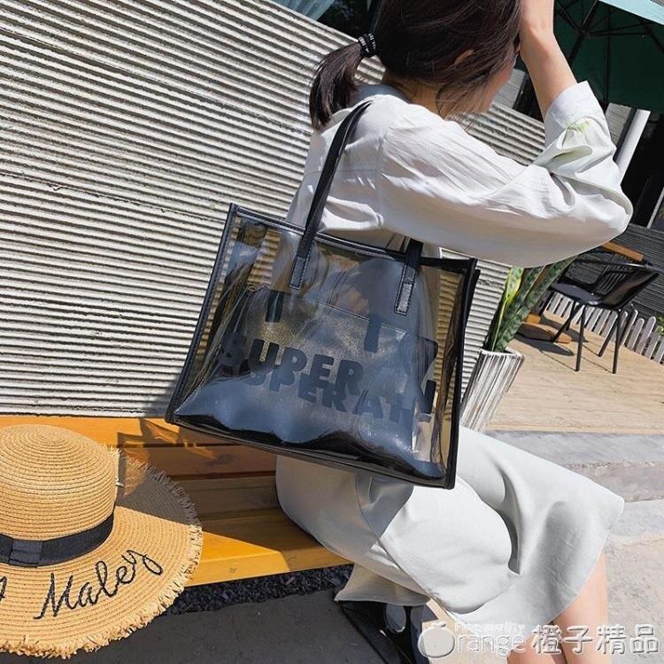 透明包包女包2020新款潮果凍包大容量時尚韓版網紅大包手提單肩包