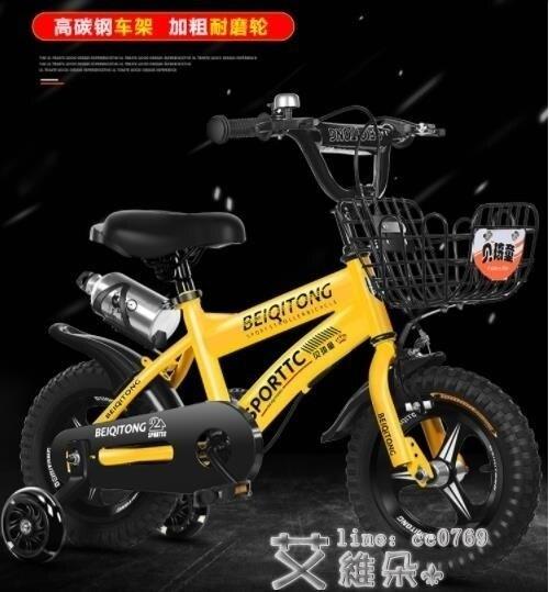 兒童自行車 貝琦童兒童自行車男孩2-3-4-5-6-7-8歲寶寶女孩腳踏單車小孩童車 秋冬新品特惠