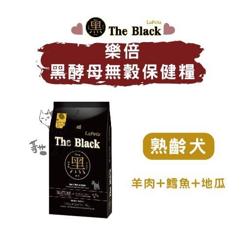 lapetz樂倍黑酵母無穀熟齡犬配方台灣製(5kg)